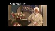 قرائتی / برنامه درسهایی از قرآن 24 اسفند 91