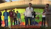 مسابقه خوانندگی شرکت کنندگان در جشنواره کودک آرکا ایتوک2