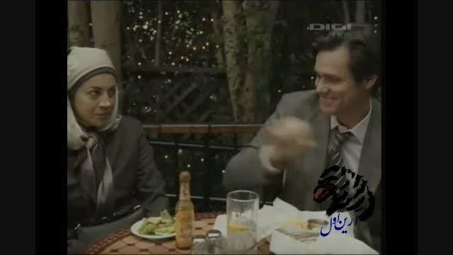 دوستی خانم ایرانی با جیم کری لس آنجلسی