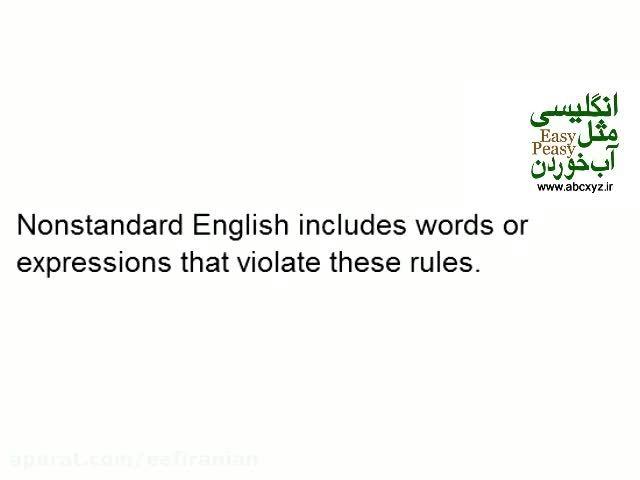 پادکست در مورد کلمه Ain't در انگلیسی