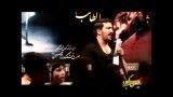 شهادت حضرت زهرا سلام الله علیها/حاج محمد فراهانی