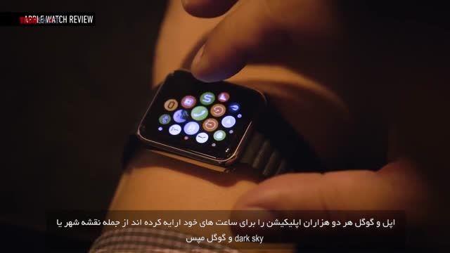 معرفی Gear S2، ساعت هوشمند و جدید سامسونگ+زیرنویس