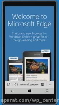 معرفی قابلیت های مرورگر اج ویندوز 10 موبایل