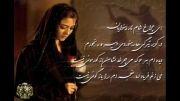 اهنگ احساسی و بسیار زیبای علیرضا عباس زاده