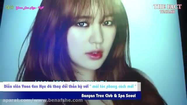 ::::yoon eun hye::::