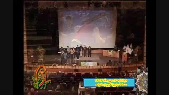 اهدا جایزه ده نفراول جشنواره دبیرستان سلام تجریش سال93