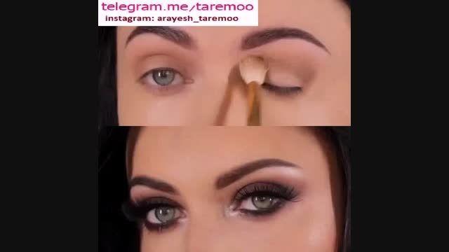 میکاپ چشم با سایه و خط چشم در تارمو