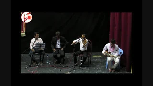 آواز جهانگیر رحمانی در کنسرت گروه قشقایی دنا در فراشبند