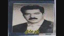 پهلوانان کرمانشاه