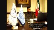 خدمات موسسه حقوقی چتر عدالت ایرانیان