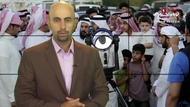 اعتراف مفتی های وهابی به اشتباه در اعلام عید فطر
