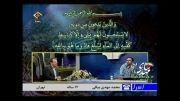 تلاوت محمدمهدی بیگی (12 ساله) در برنامه اسرا _ 08-12-91