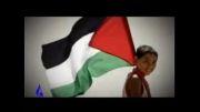 فلسطین(باصدای حامد زمانی)