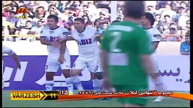 خلاصه بازی ستارگان ایران 0 - 3 ستارگان جهان
