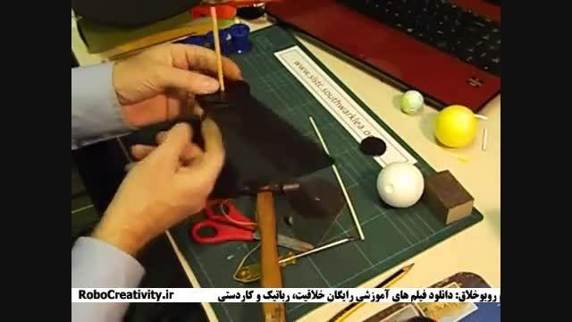 آموزش ساخت منظومه شمسی RoboCreativity.ir