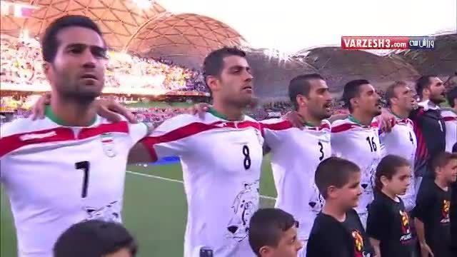 سرود ایران ابتدای بازی با بحرین