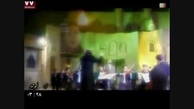 موزیک ویدیو  هستی تویی محمد اصفهانی