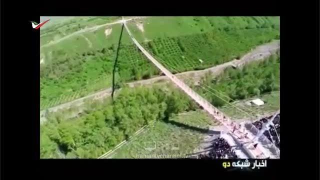 افتتاح پل معلق مشکین شهر، بزرگترین پل معلق خاورمیانه 1