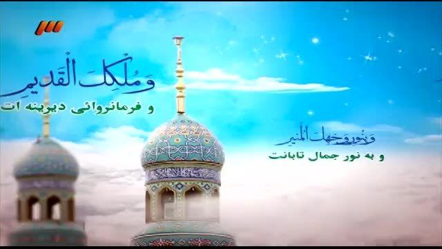 دعای عهد باصدای استاد فرهمند(پخش شده از شبکه سه ایران