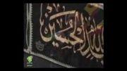 علی زنگنه-نزله لیله التاسع محرم 1435- بیت العباس ع - قم