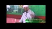 حجت الاسلام ترابی - مظلومیت اهلبیت علیهم السلام