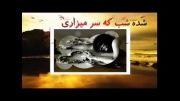 موزیک ویدیو مجید یحیایی به نام عشق شیشه ای