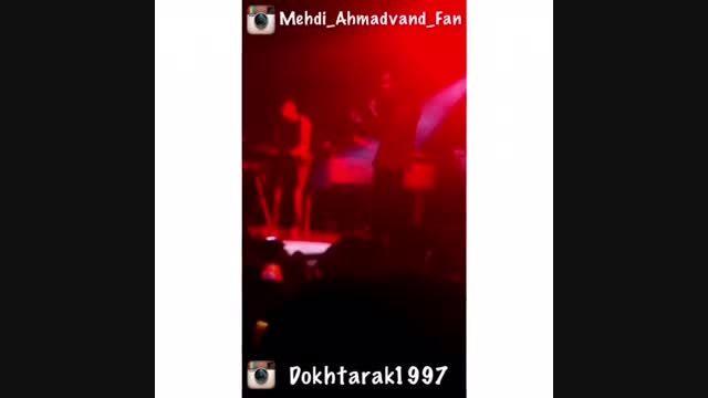 مهدی احمدوند كنسرت اصفهان - اجرای آهنگ چشمای جادویی