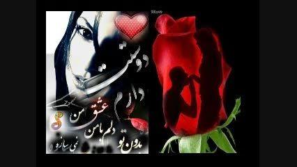 آهنگ احساسی فارسی (سمیر زند)