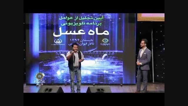 آهنگ «حس می کنم تو رو » با اجرای زنده مهدی یغمایی