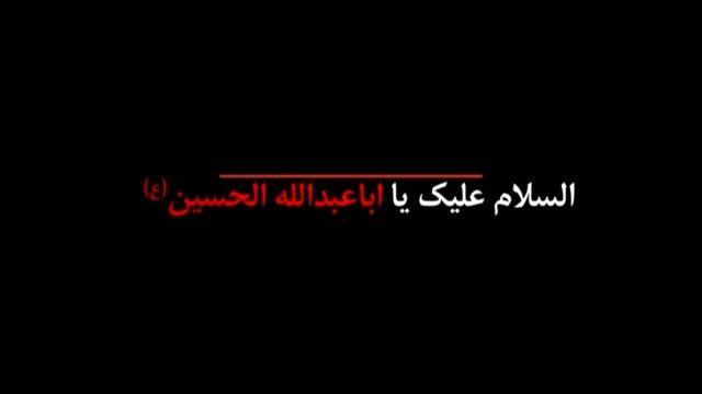 حاج حسین سیب سرخی-هیئت خادم الرضا-شب دوم محرم سال 1394