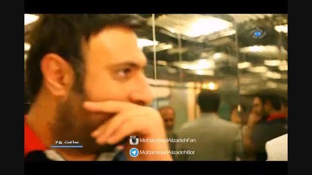 پشت صحنه کنسرت محمد علیزاده مهرماه 94