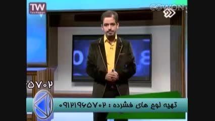استاد احمدی بنیانگذار مستند آموزشی روی خط برنامه زنده-3
