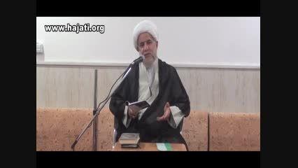 کلاس اخلاق و تفسیر روز دوازدهم رمضان ۹۴ - استاد حاجتی