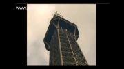 آشنایی با برج ایفل