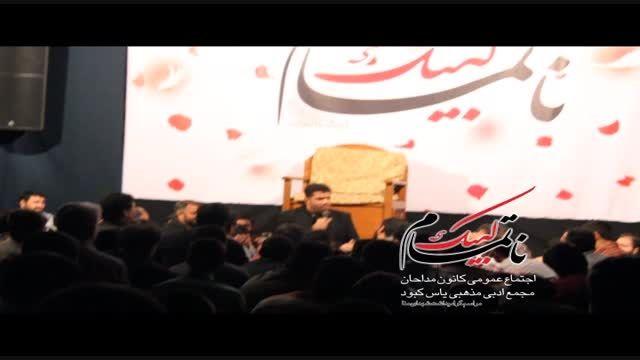 حاج روح اله بهمنی / گرامیداشت شهدای منا