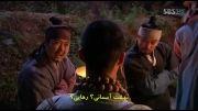 ایلجیمه قسمت چهارم 6 با زیرنویس فارسی