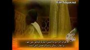 مناجات هستی من نماز - زیباست