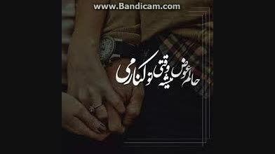 آهنگ جدید مسعود امامی...دلم رفت...