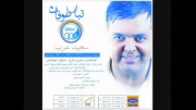 آهنگ جدید سعید عرب با نام استقلال