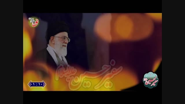 امام خامنه ای(مدظله العالی) - شهادت مسلم بن عقیل(ع)