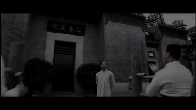 فیلم The Legend Is Born: Ip Man 2010