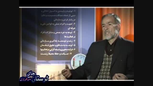 فیلم انتخاباتی سردار جواد درویش وند- ایجاد صنایع- (۲۵)