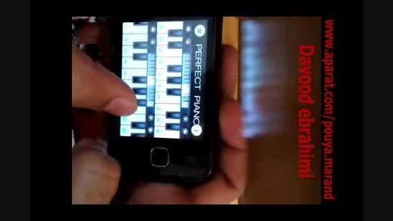 نبض احساس با پیانو