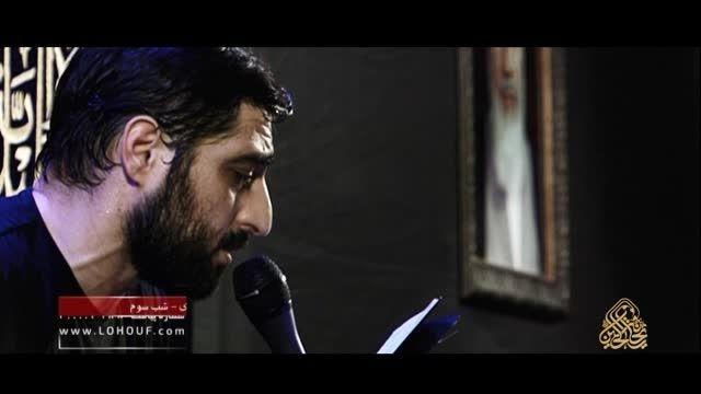 حاج سید مجید بنی فاطمه/جواد مقدم شور/فاطمیه 1394