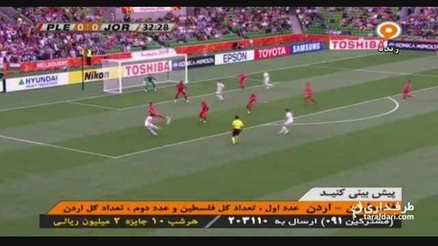 خلاصه بازی اردن 5-1 فلسطین