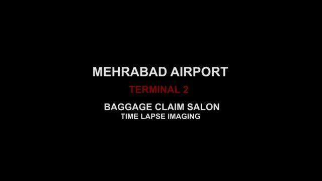 تایم لپس فرودگاه مهرآباد - ترمینال 2 ( سالن تحویل بار )