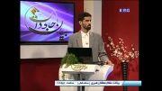معرفی قلم قرآنی کوثر در برنامه تلویزیونی بیان جاودان