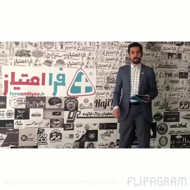 آنونس 1 وبینار راه اندازی کسب و کار سودده با سرمایه کم