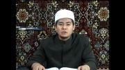 آموزش دستگاه های قرآنی( مقام بیات قسمت2)جلسه2