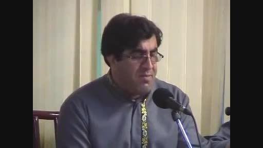 بانو بانو جان-علی اصغر رستمی